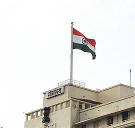 270px-Mantralaya-flag