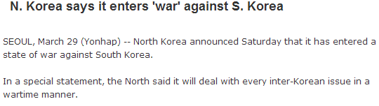 guerracorea